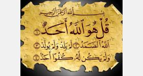 تفسير أحلام قراءة سور القرآن العزيز : الجزء الثاني-تفسير الاحلام لابن سيرين